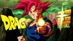 Dragonball Super steht vor dem Aus