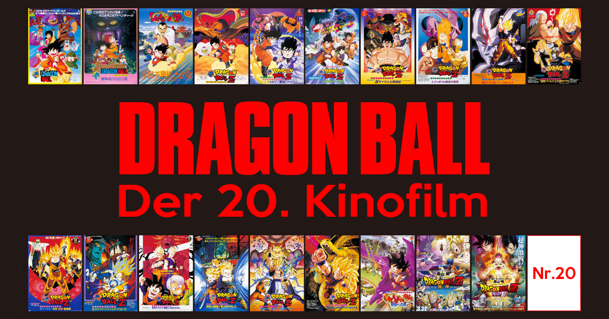 Dragonball Kinofilm