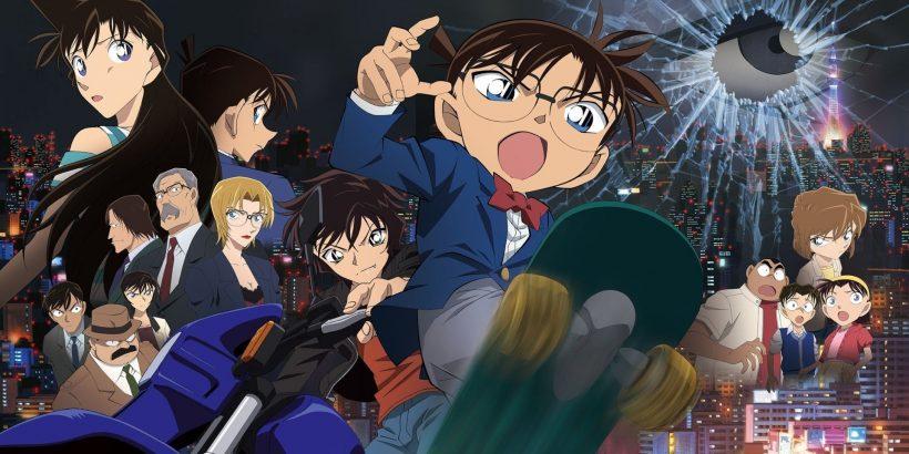 Detektiv Conan 18. Film