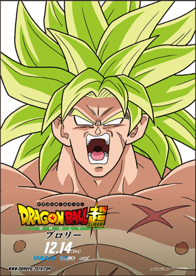 Dragon Ball Super: Broly - broly